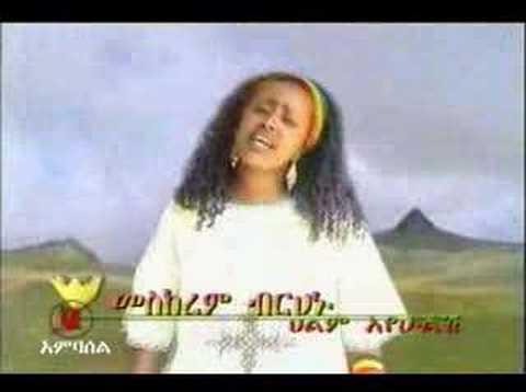 اثيبوبي