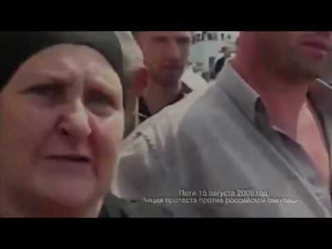 Крым по грузинскому сценарию - защиты русских