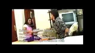 One Of The Best Mappila Song waytonikah com)   YouTube