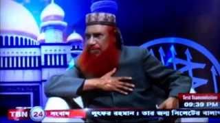 TBN24 talkshow about mirajunnabi saw 2024