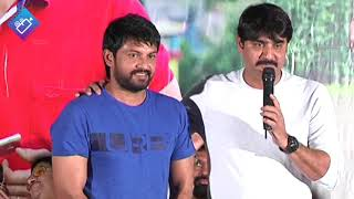 Two Friends Movie Pre Release Event | Srikanth | Ambica Krishna | Filmylooks