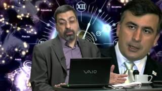 Павел Глоба: Будущее Саакашвили