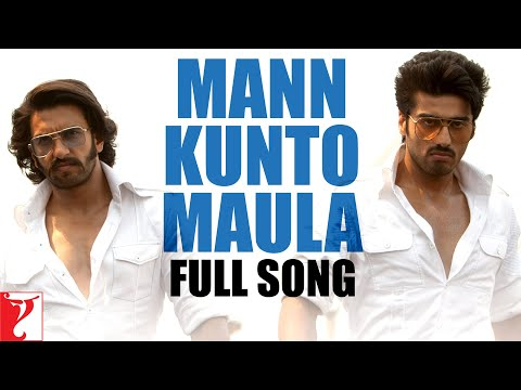Mann Kunto Maula - Full Song | Gunday | Ranveer Singh | Arjun Kapoor | Priyanka Chopra | Irrfan Khan