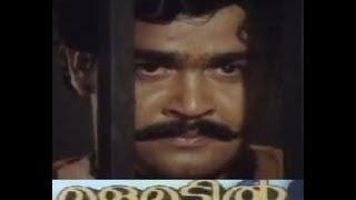 Mulamoottil Adima 1985:Full Malayalam Movie | Free Malayalam Movies | Mohanlal | Adoor Bhasi