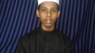 কারী মোঃআফসার উদ্দিন। চান্দ্রা দরবার শরীফ