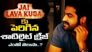 jr ntr jai lava kusa trailer | jai lava kusa Satellite Rights Sold |  Jai Lava Kusa Movie Updates