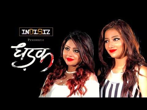 Dhadak Title Song - Cover   Suraj Hua Maddham   Mashup   DEBMITA & SUSMITA   InDiSiz   Karan Johar