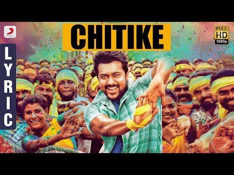 Gang Telugu - Chitike Lyric | Suriya | Keerthy Suresh | Anirudh