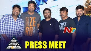 Amar Akbar Anthony Movie Press Meet | Srinu Vaitla | Vennela Kishore | Srinivas Reddy | NTV