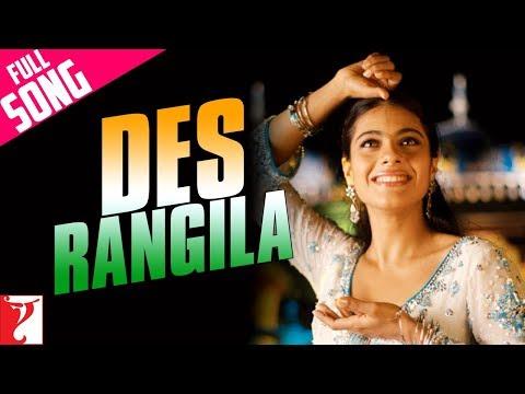 Des Rangila - Full Song | Fanaa | Aamir Khan | Kajol
