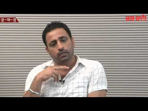 Vinay Pal Butter Exlcusive Interview on Jagbani Part-2