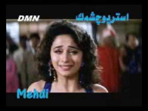 Sad Farsi Song video