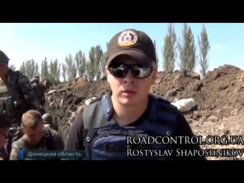 Запрещеное видео на Украине шок _