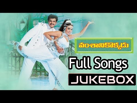 Vamsaniki Okkadu Telugu Movie Songs Jukebox ll Bala Krishna, Ramya Krishna