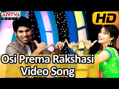 Osi Prema Rakshasi Song || Kotha Janta Video Songs || Allu Sirish, Regina Cassandra