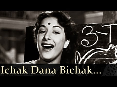 Shree 420 - Ichak Dana Bichak Dana Dane Upar - Mukesh - Lata Mangeshkar video