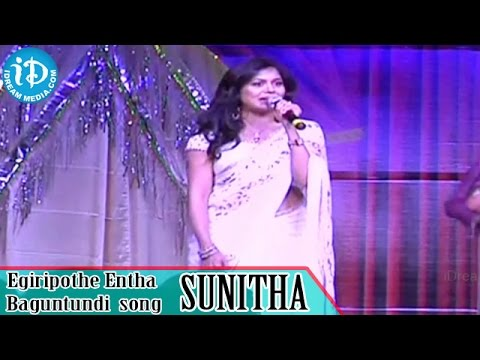 Sunitha Singing Vedam Song  Womaania Ladies Night | New Jersey 2014 video