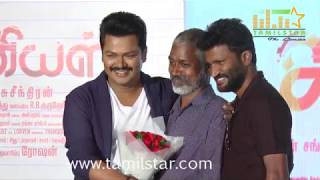 Genius Movie First  Look Launch