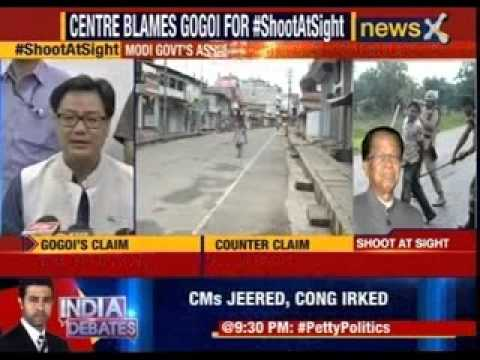 MoS home discusses Golghat issue with Assam & Nagaland CM