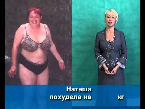 Как похудеть при помощи борменталя