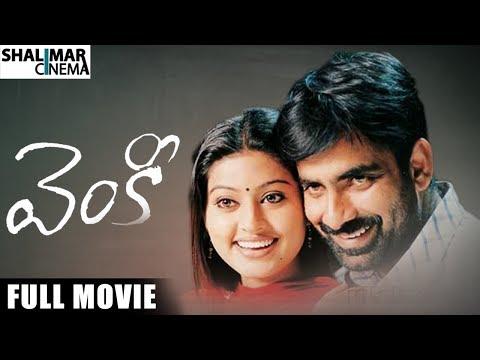 Venky Full Length Telugu Movie || Ravi Teja , Sneha || Srinu Vaitla || Devi Sri Prasad video