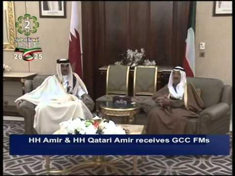 His Highness Sheikh Tamim bin Hamad bin Khalifa Al-Thani, Amir of Qatar, arrives in Kuwait