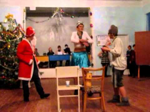 Выступление Деда Мороза и Снегурочки