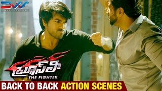 Bruce Lee The Fighter Telugu Movie | Back to Back Action Scenes | Ram Charan | Rakul Preet | DVV
