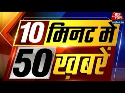 10 Minute 50 Khabrien: 24th July, 2014 | 8 AM