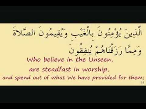 Ayat 1 - 5 Surah Al Baqarah