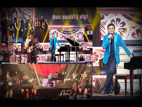 Mersal Audio Launch - Live Performance A R Rahman thumbnail
