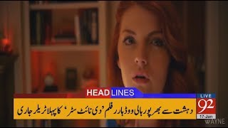 Download video 92 News Headlines 12:00 PM - 17 January 2018 - 92NewsHDPlus