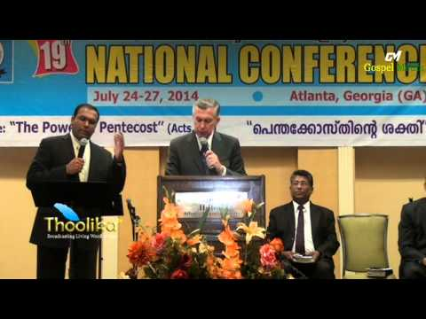 19th NACOG 2014 - Rev. Dr. Michael Baker - State Overseer,GA
