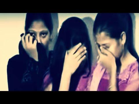 যৌন ব্যবসায় জড়িয়ে যাচ্ছে some of Dhaka's college and University Girls
