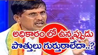 BJP Party Has No More Future In Two Telugu States | TDP Leader Durga Prasad | SUNRISESHOW #3