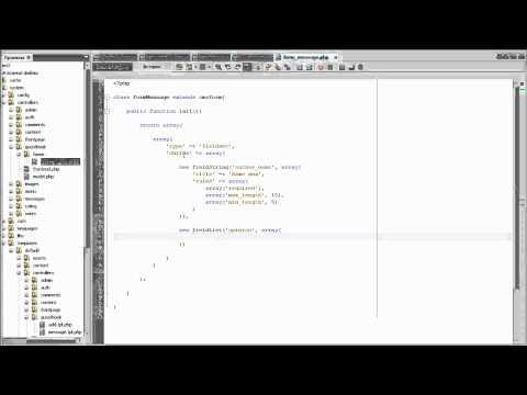 InstantCMS 2: Пишем компонент