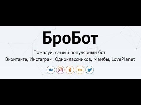 Прокси- анонимные, элитные, быстрые Прокси сервер лист, бесплатно proxy online