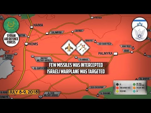 10 июля 2018. Военная обстановка в Сирии. Сирийская армия заявила о подбитом израильском самолете.