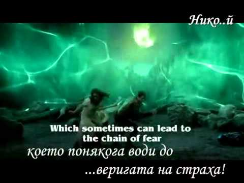 Within Temptation - Are You The One - (Превод)