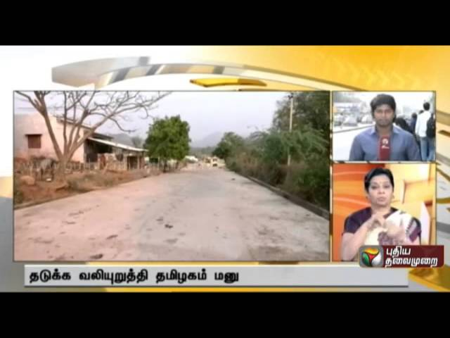 News for physically challenged (26/03/2015)