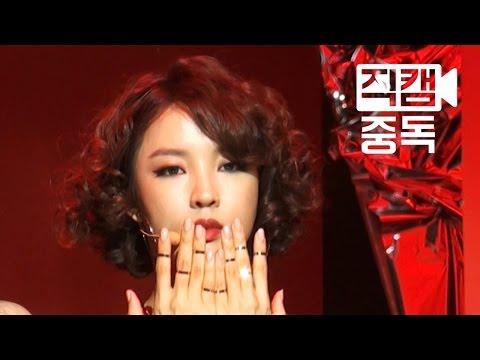 [Fancam] Ji Yoon of 4MINUTE(포미닛 지윤) HATE(싫어) @M COUNTDOWN_160204 EP.43