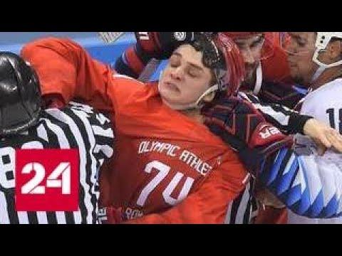 Дневник Зимней Олимпиады-2018. 17 февраля - Россия 24