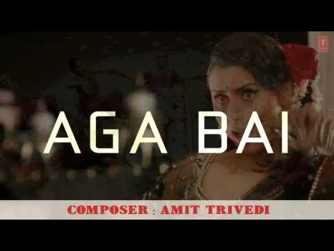 Aga Bai Full Song (audio) | Aiyyaa | Rani Mukherjee, Prithviraj Sukumaran video