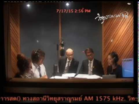 saranrom radio AM1575 kHz: News & Views from Bangkok [20-07-2558]