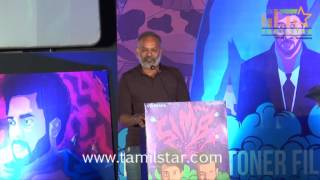 Simba Movie Audio Launch