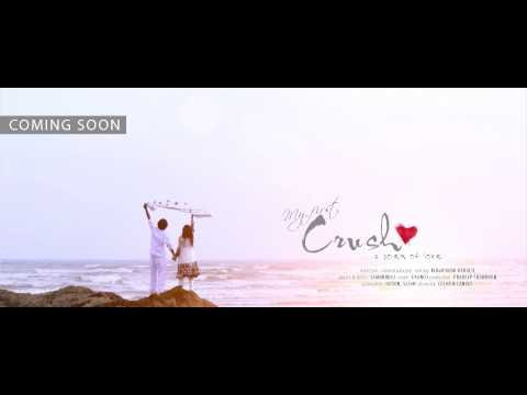 My First Crush A Poem Of Love - New Malayalam Album Teaser - I video