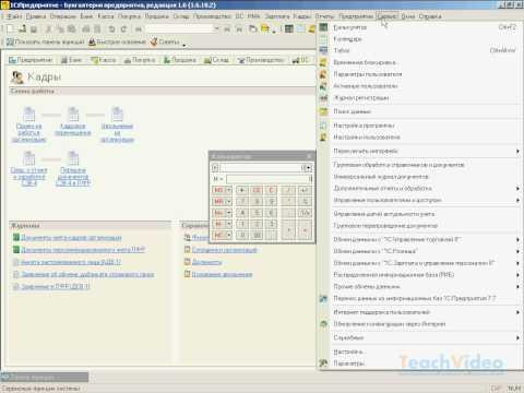 Кряк для 1с 8.2 windows server 2008 x64 Тонны файлов. . ОписMicrosoft.