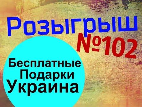 Розыгрыш призов №102 Наушники iPhone Apple EarPods Бесплатно за репост от Бесплатные подарки Украина