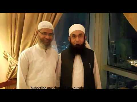 Maulana Tariq Jameel Sb Meeting With Dr Zakir Naik On 24 Dec 2014 Saudi Arabia video
