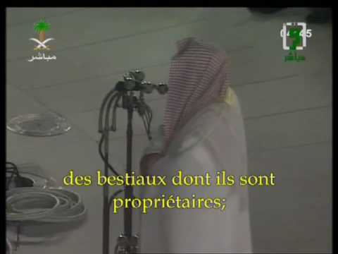 Shiekh Abdullah Al-juhany Recites Surah-e-yasin Very Emotional video